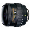AF 10-17mm f/3.5-4.5 DX (No Hood) Fisheye Lens for Nikon
