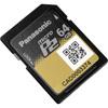 064BG  64GB microP2 UHS-II Memory Card