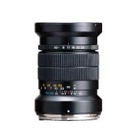 MamiyaN 150mm f/4.5 L Telephoto Lens with Hood for 7II