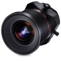 Samyang24mm f3.5 Tilt-Shift Lens Canon EF mount