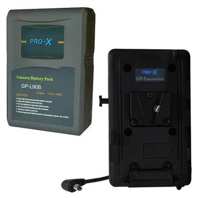 BMCC V-Mount Power Kit