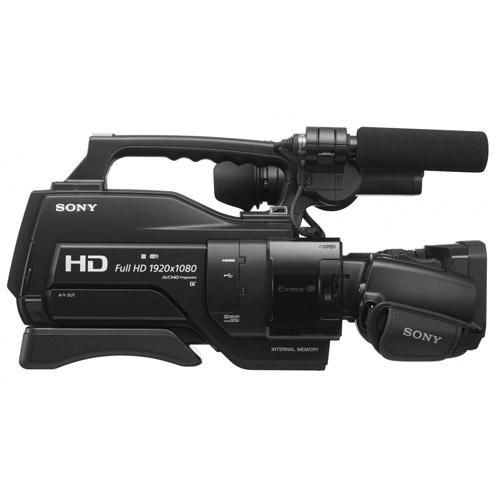 Sony Hxr Mc2500 Shoulder Mount Avchd Camcorder Pro